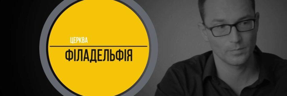 Роман Шеремета ~ Декілька слів про себе