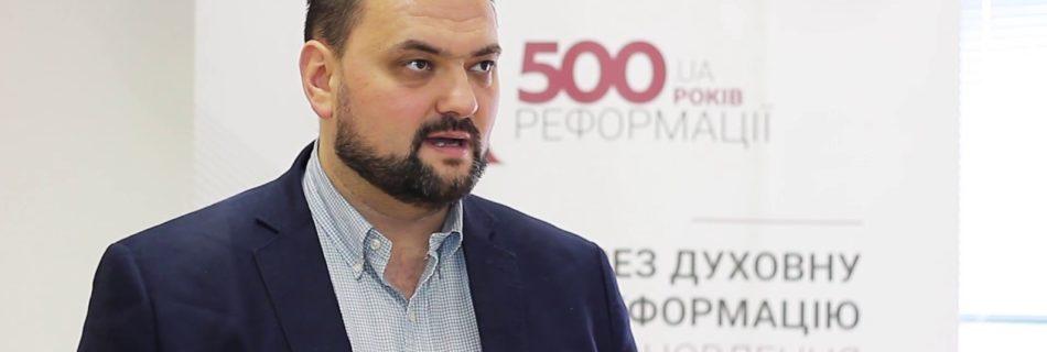 Віталій Орлов † R500. Реформація для країни