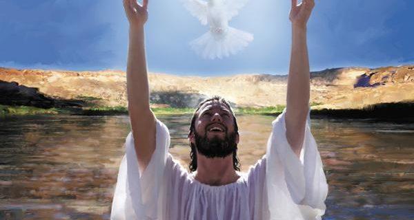 О крещении Святым Духом