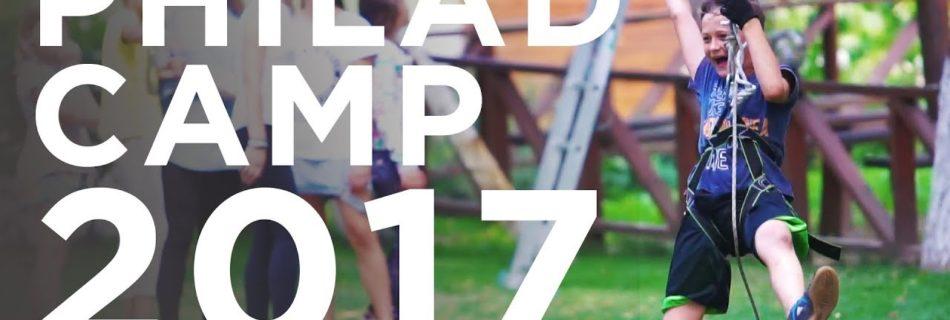 """Дитячий Табір """"Philad Camp"""" 2017"""