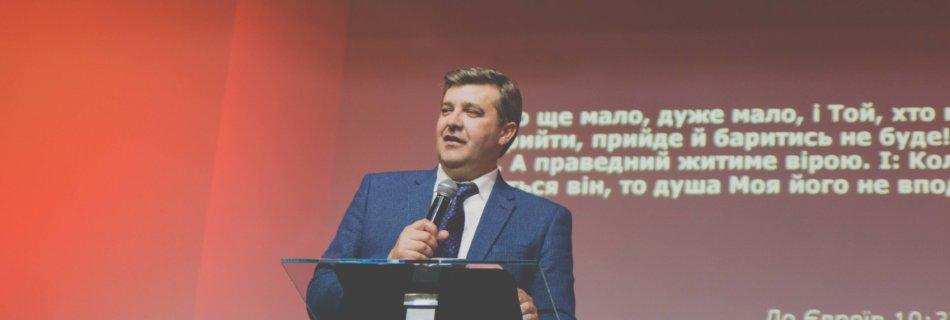 «Гідність кожної людини має цінуватися!» – інтерв'ю Анатолія Козачка