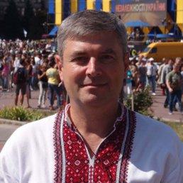 Домашня група  Володимира Єгорова
