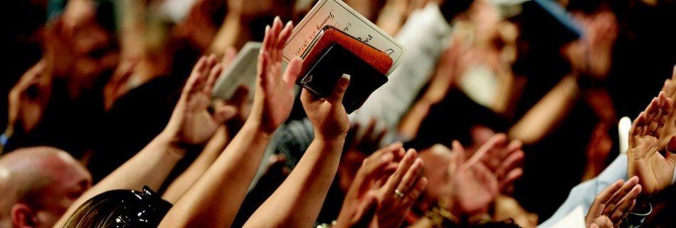 Пожертвування та десятина